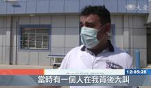 伊拉克醫護遭暴力攻擊 總理出面譴責