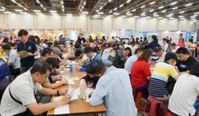 「振興就業博覽會」12日在台中世貿2館登場