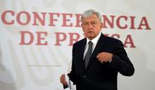墨西哥取消剩餘石油區塊拍賣