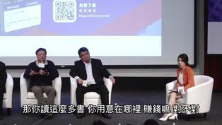 外資每年爽領上千億!陳重銘:台灣人要學投資