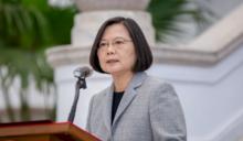 加強兩國合作 蔡總統:更加發揮台灣與索馬利蘭戰略優勢