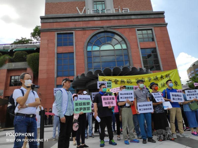 ▲南山人壽6月3日舉行股東會,工會在場外集結抗議。(圖/南山人壽企業工會提供)