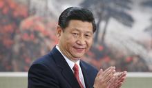 習近平稱中國堅定維護以聯合國為核心的國際體系