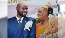 62歲公主下嫁25歲小鮮肉 「嬤孫戀」僅1月女方往生