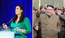 金正恩對她眨眼! 白宮前發言人爆料川普要她色誘北韓領導人