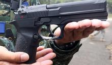 採購國造手槍挨批買貴了 軍備局長這麼說