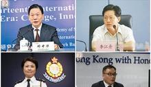 港區國安法:就國安法實施及鎮壓香港異見者 美再制裁4中港官員