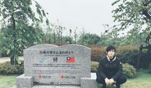 【Yahoo論壇/吉田皓一】台灣「親日」?—情感基礎不穩且虛幻