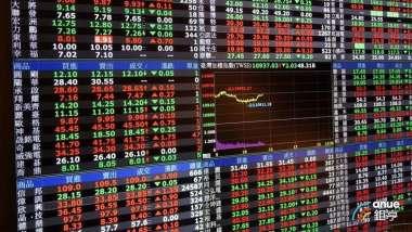 台股再創收盤新高 外資大舉加碼 三大法人買超144億元