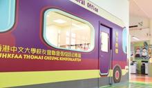 張煊昌幼稚園23學童爆上呼吸道感染 學校停課至少5日
