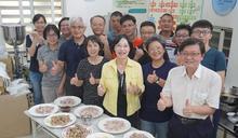 花蓮農業改良場 發表二十多種文旦加工產品