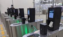 台積電採用工研院熱影像體溫異常偵測技術 (圖)