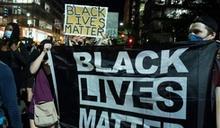 美警朝非裔背後開槍 示威者湧向華府