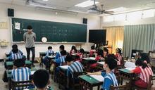 提升學生基本學力基礎 台東辦國中小學生期末共同評量
