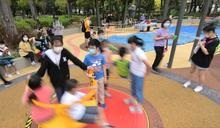 【長假第三天】公園兒童「放電」 部分人無戴口罩及保持距離