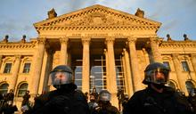 德國民眾抗議防疫試闖國會大廈 內政部長抨擊