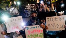 【Yahoo論壇/李正修】北京收手才是解決香港亂象的唯一出路