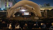 台中耶誕影展壓軸獻映 動畫免費看還能抽電動機車、iPad