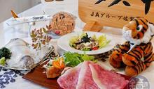本週末到淡水「台虎佐賀祭」 銅板價吃日本最高等級佐賀牛