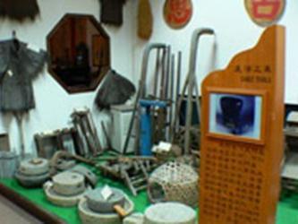 清水區農村文物館