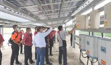 南市消防局畜牧業太陽能板搶救訓練 強化光電設施安全性