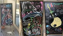 日本牙醫動漫迷?黑板招牌有「劍心」、「鬼滅」、「龍貓」