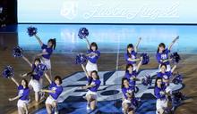 PLG總冠軍賽第2戰 啦啦隊開場熱舞 (圖)
