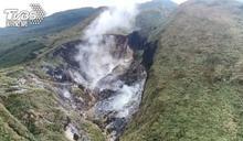大屯山岩漿距地表僅8km 學者示警:天母、士林注意了