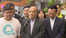 快新聞/「台灣不是中國的一部份」 蘇貞昌:謝謝美國務卿講出事實