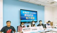 國民黨團提防疫十大訴求 籲由賴清德任指揮官