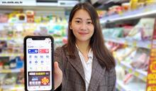 凱基綁PX Pay享三重好禮 首綁回饋最高30%