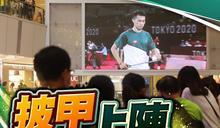 伍家朗以綠白色印區旗球衣出戰奧運分組賽 惜敗未能躋身16強