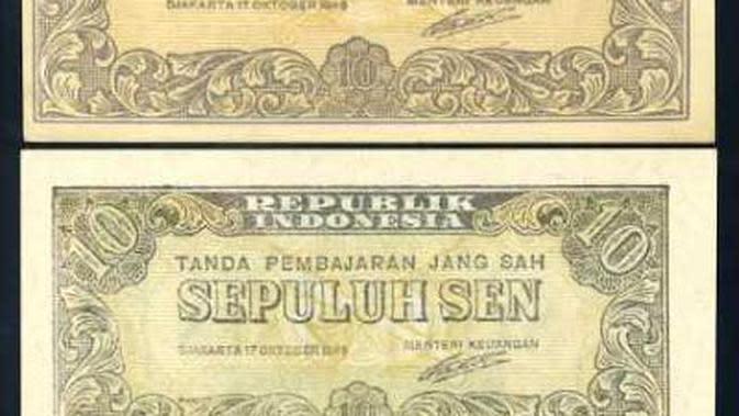 Uang ORI terdiri dari mempunyai 8 pecahan dengan banyak sekali variasi bentuk maupun nomor seri.