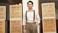 溫昇豪接演時代劇《茶金》 開拍前10天吞安眠藥入睡