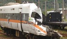台鐵出軌事故 工地負責人等7人被起訴
