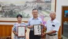 澎湖鄉親捐巡迴醫療車 賴峰偉回贈感謝狀 (圖)