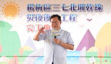 林全請辭 鄭文燦:相信蔡總統經過審慎考量 (圖)