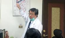 投縣長者大腸鏡無痛檢查 癌篩陽性可申請補助