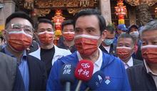 蔣萬安鬆口選北市長 馬大讚蔣是優秀黨員