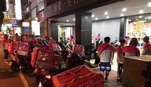 熊貓24小時超市出包 公司承諾全額退款補償