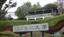 淡江大學學生不明原因墜樓 多處骨折意識清醒