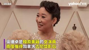 「我是亞洲人我驕傲」影后加入反歧視遊行
