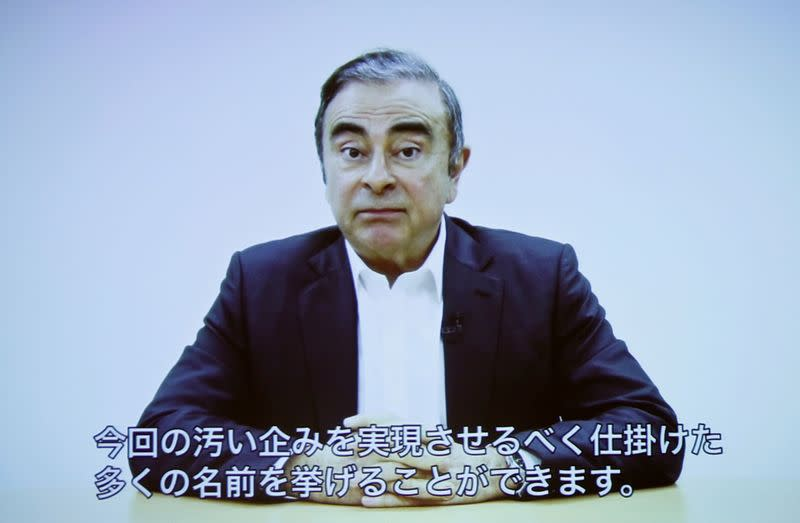 Carlos Ghosn says family played no role in escape from Japan - statement