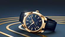 【新錶2021】東京奧運在即,歐米茄再發表黃金材質海馬Aqua Terra特別版