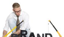 打造一個好品牌沒那麼簡單,創業前該認清的四大盲區!