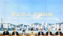 【Yahoo論壇/陳國祥】香港普篩全民化,台灣在混什麼?