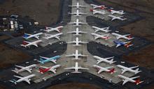 兩起空難停飛20個月 波音737MAX解禁