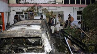 遭美軍誤炸阿富汗家庭要求賠償追責