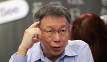 【Yahoo論壇/毛奇】國、民兩黨的首都困境