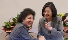 【Yahoo論壇/鄭正鈐】用拒馬「歡迎」陳菊,民進黨為什麼要心虛?